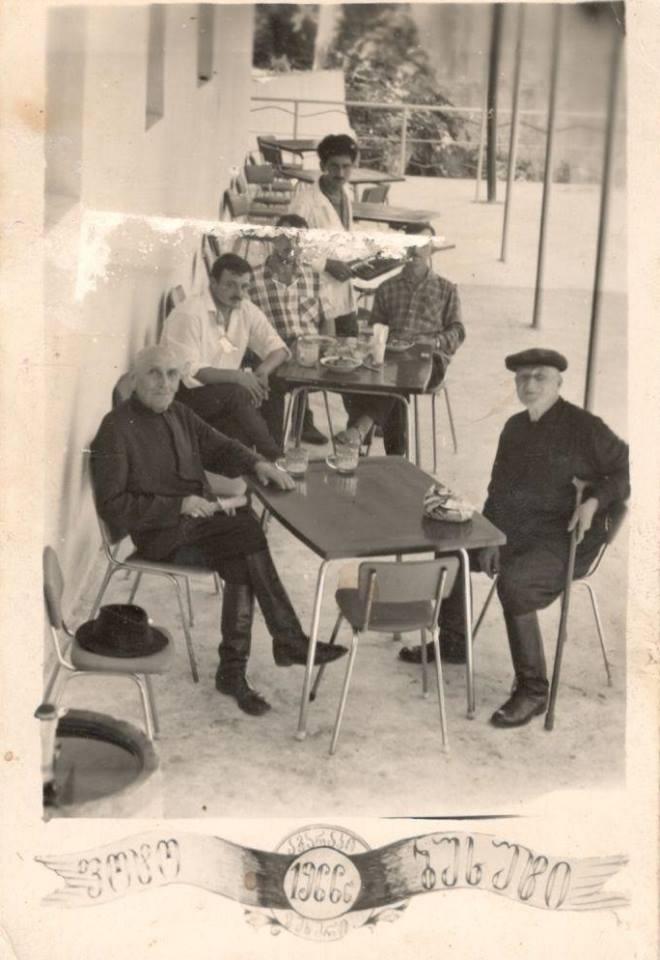 1966 — Chkhorotsku,Ge