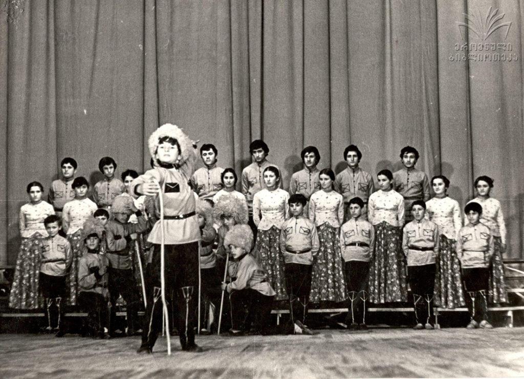 dinamo0002 — Chkhorotsku,Ge