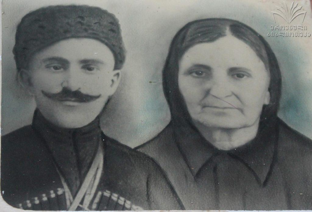 levan chkadua — Chkhorotsku,Ge