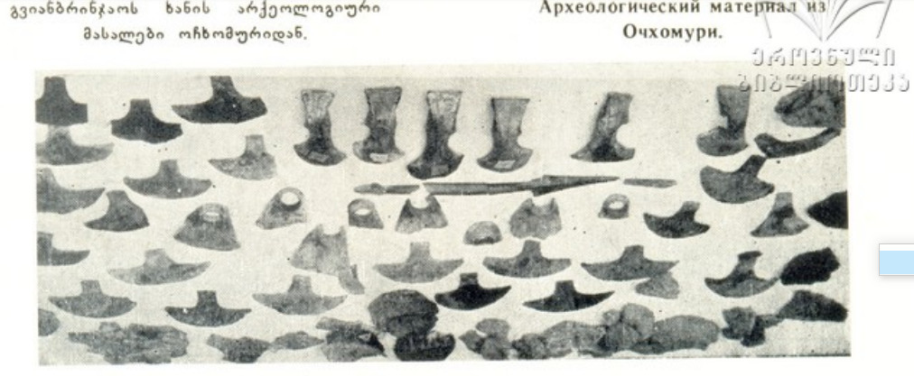 4 — Chkhorotsku,Ge
