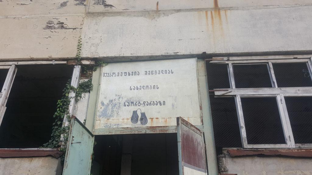 20181020 165821 — Chkhorotsku,Ge