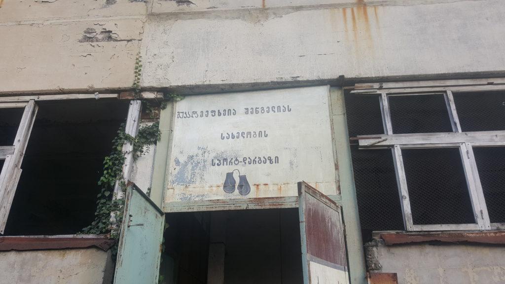 20181020 165824 — Chkhorotsku,Ge