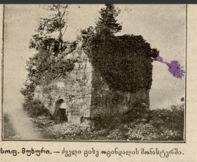 2019 09 04 121351 — Chkhorotsku,Ge