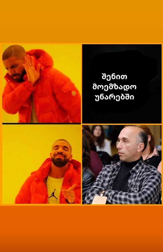 68266919 107292077300312 7135165629098622976 n — Chkhorotsku,Ge