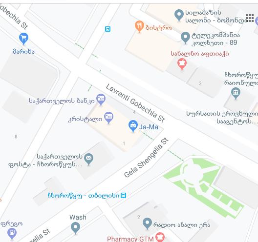 222 — Chkhorotsku,Ge