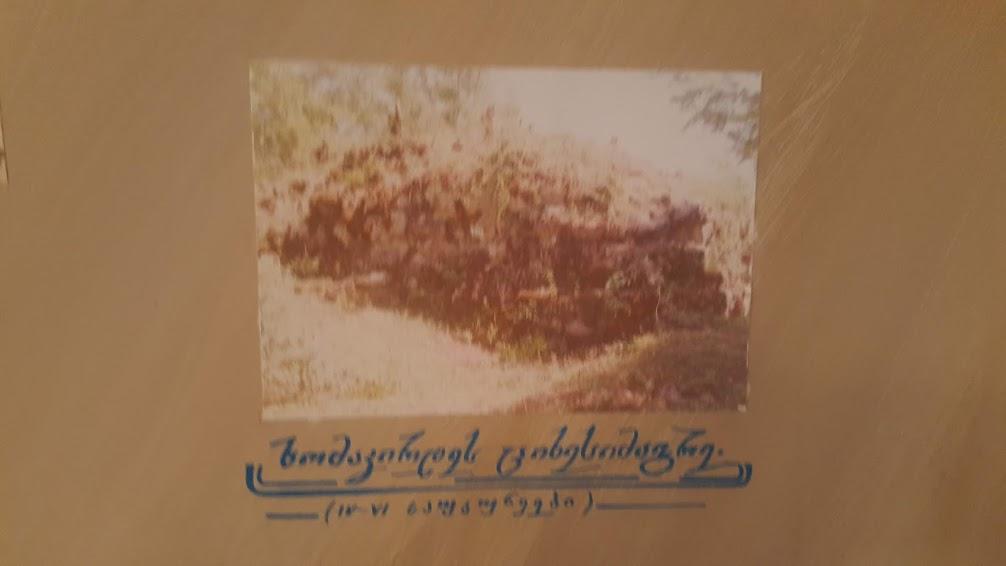 20190725 144948 — Chkhorotsku,Ge