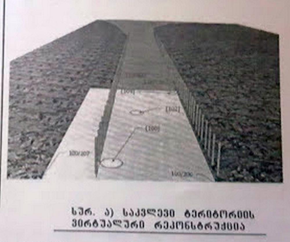 20191202 003709 — Chkhorotsku,Ge