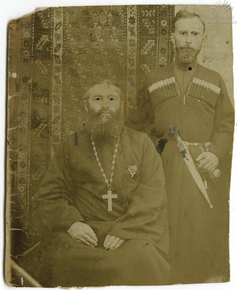 Kardava 20 — Chkhorotsku,Ge