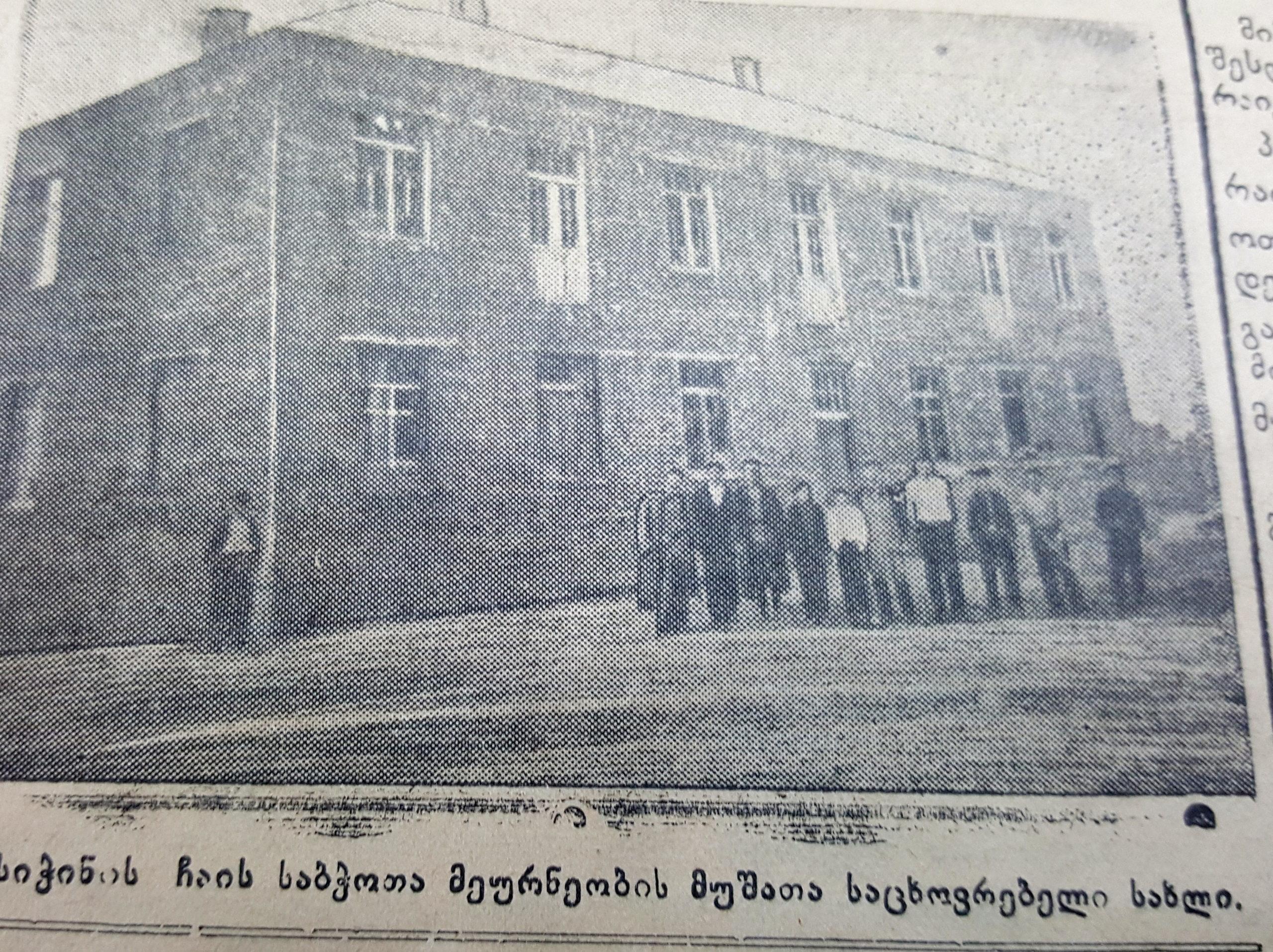 scaled — Chkhorotsku,Ge