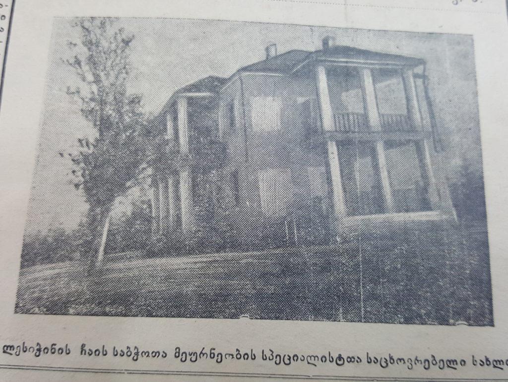 20200127 151957 — Chkhorotsku,Ge