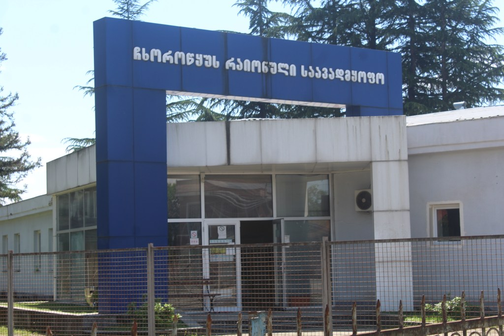 IMG 8183 — Chkhorotsku,Ge