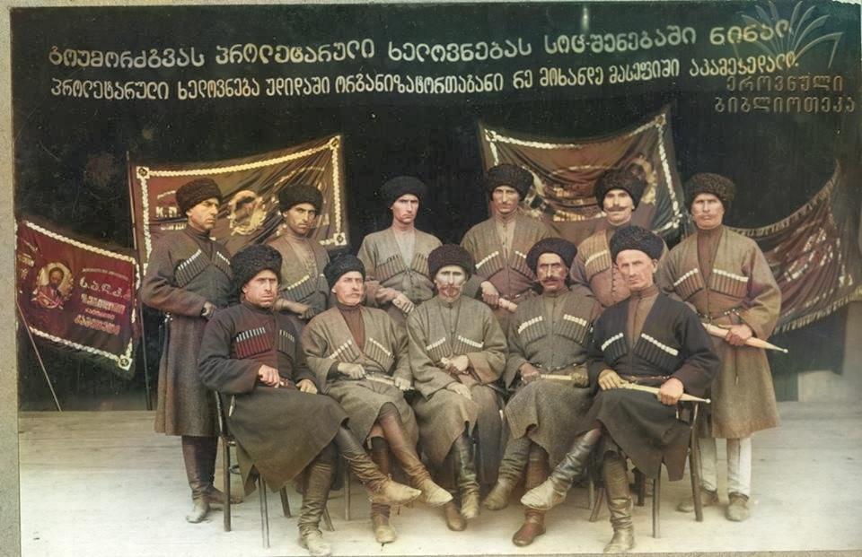 improved photo 1 — Chkhorotsku,Ge