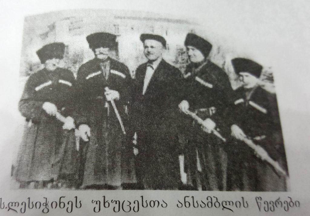 0.1 — Chkhorotsku,Ge