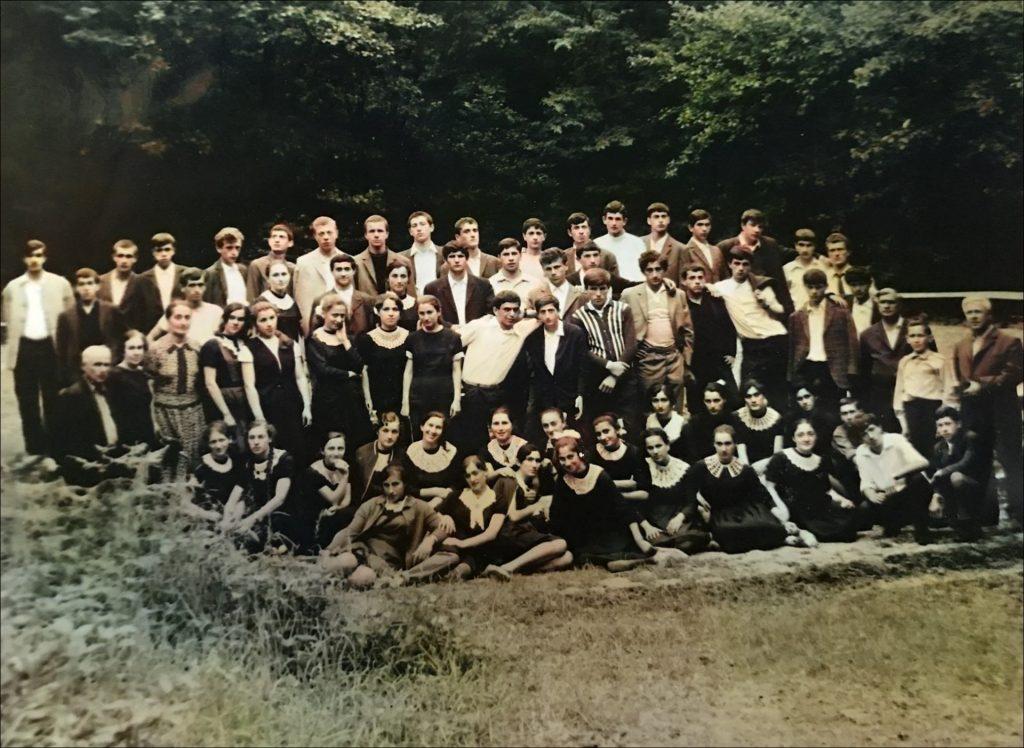 1971 — Chkhorotsku,Ge