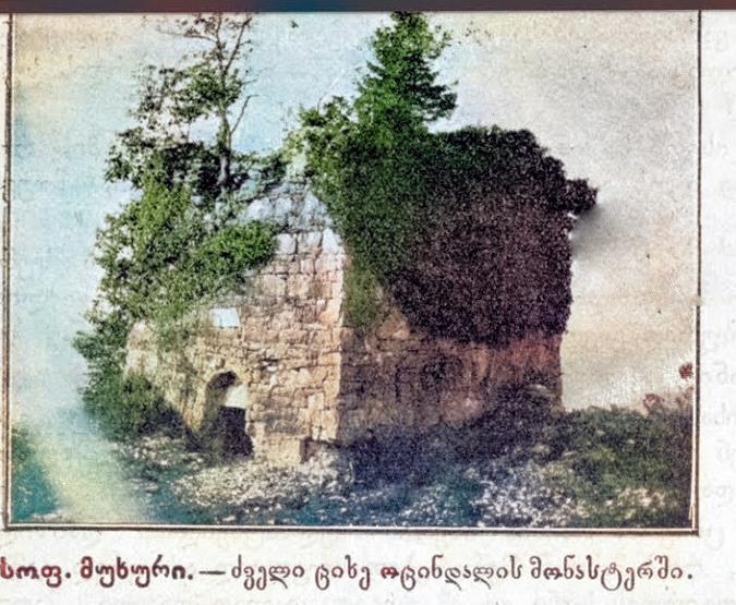 3კ — Chkhorotsku,Ge