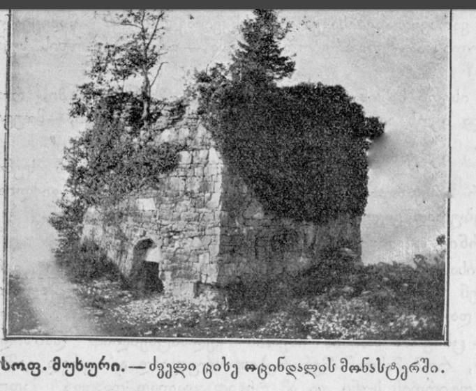 3 6 — Chkhorotsku,Ge