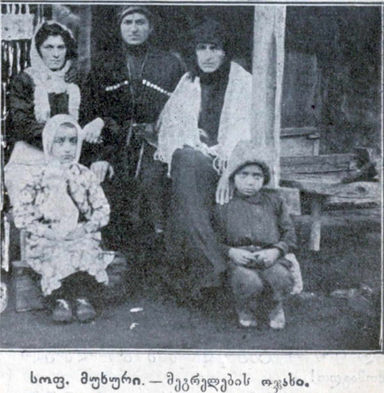 4 5 — Chkhorotsku,Ge