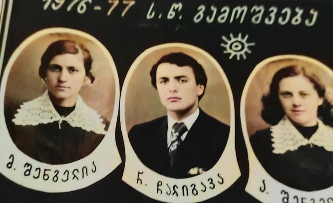 45 1 — Chkhorotsku,Ge