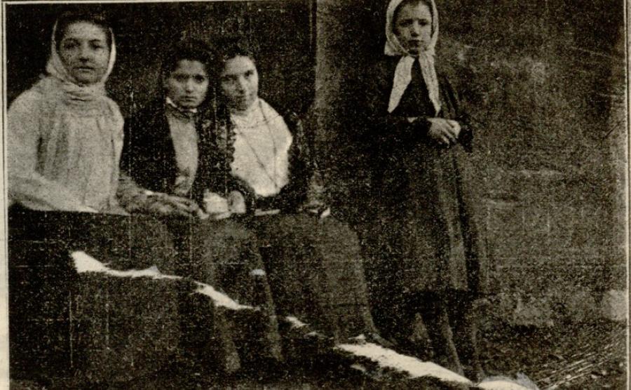 6 — Chkhorotsku,Ge