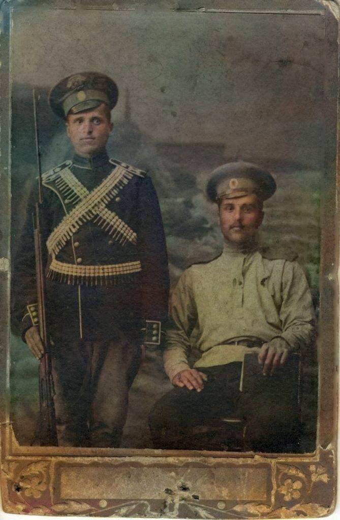 8 — Chkhorotsku,Ge