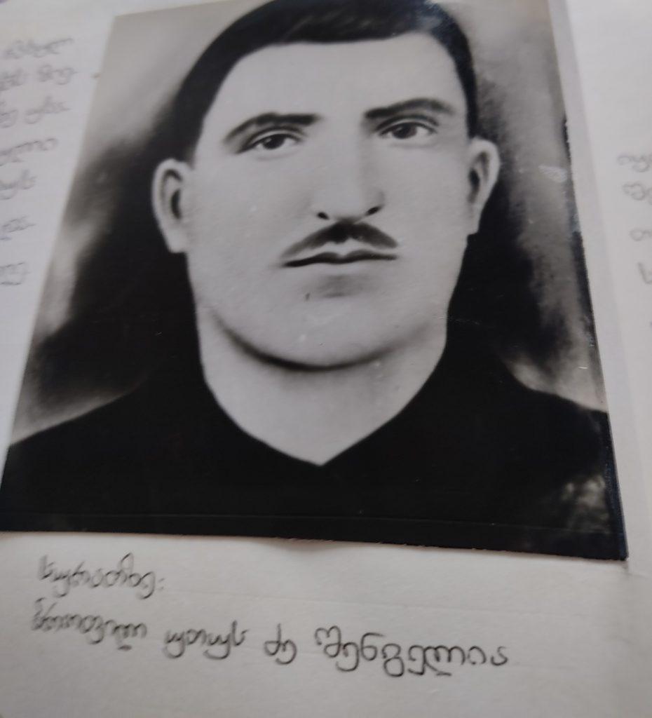 omi10 — Chkhorotsku,Ge