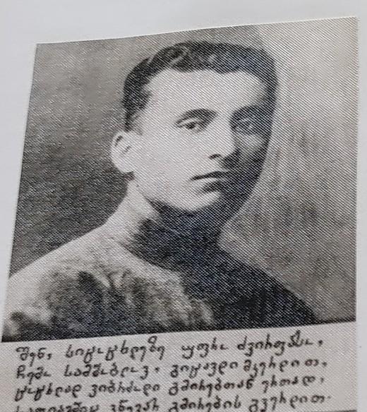 omi37 — Chkhorotsku,Ge