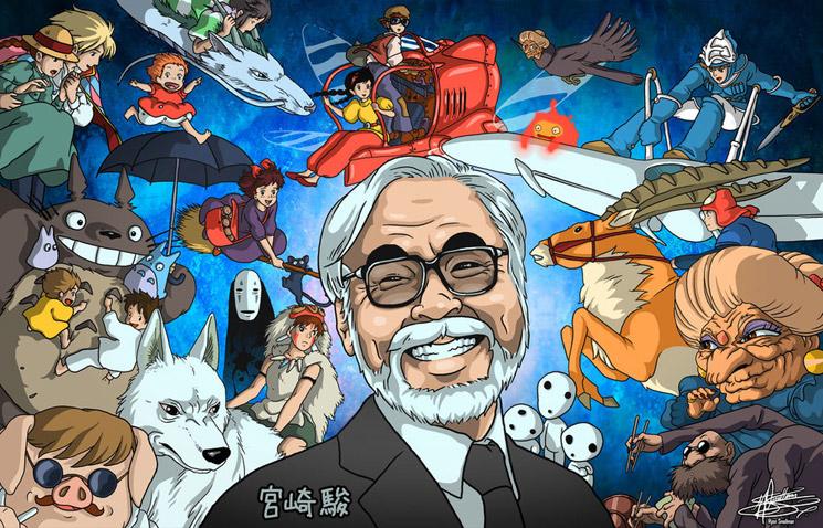 the films of hayao miyazaki — Chkhorotsku,Ge