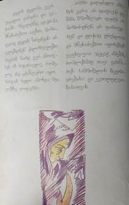 24 1 — Chkhorotsku,Ge