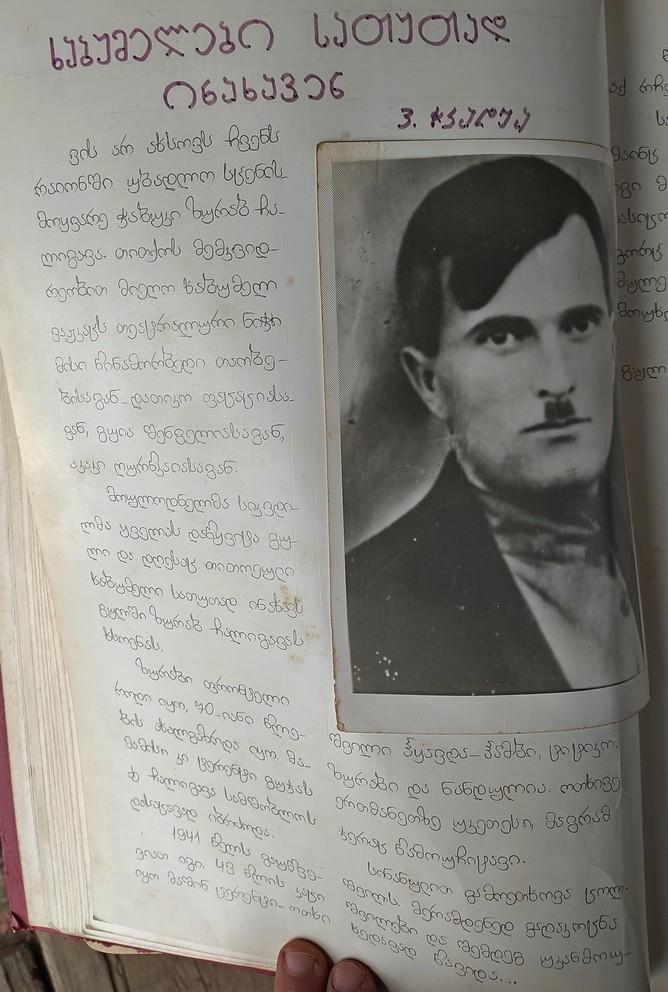 28 — Chkhorotsku,Ge