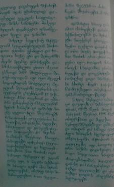 42 1 — Chkhorotsku,Ge