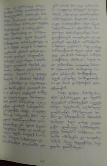 49 1 — Chkhorotsku,Ge