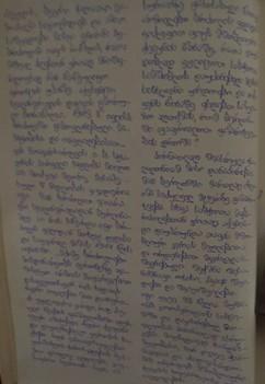 57 1 — Chkhorotsku,Ge