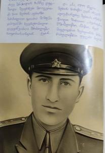 68 1 — Chkhorotsku,Ge