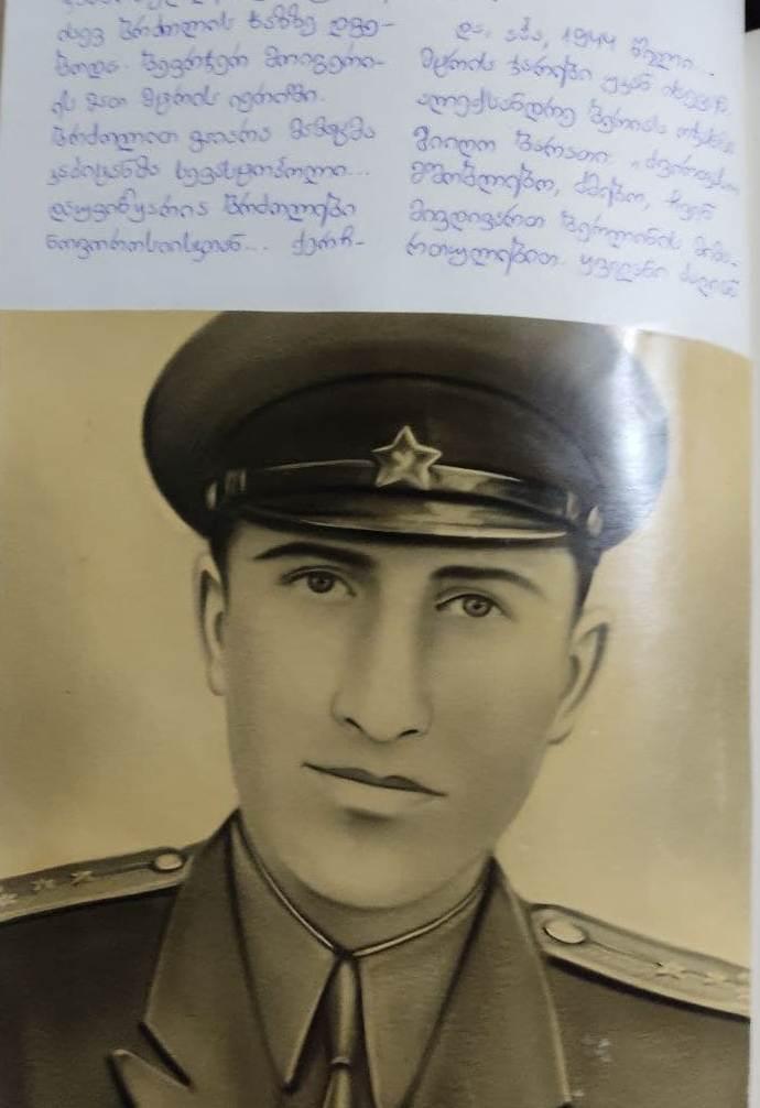 68 — Chkhorotsku,Ge