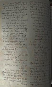 9 3 — Chkhorotsku,Ge