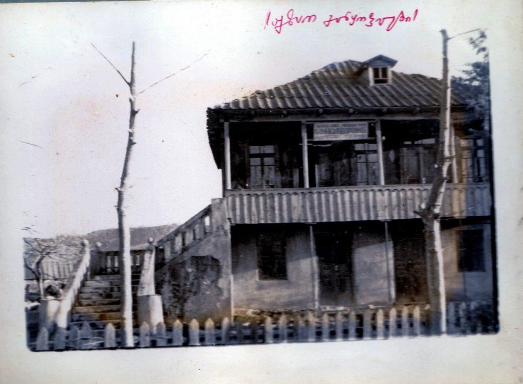 019 1 — Chkhorotsku,Ge