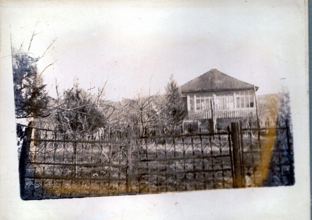 020 1 — Chkhorotsku,Ge