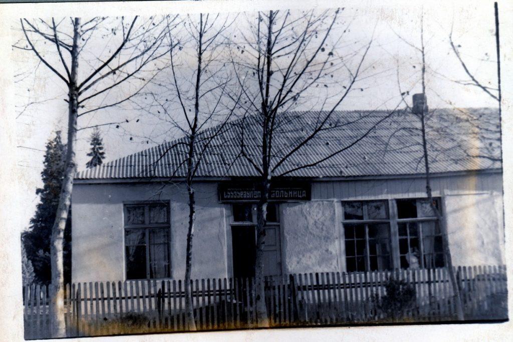 025 1 — Chkhorotsku,Ge