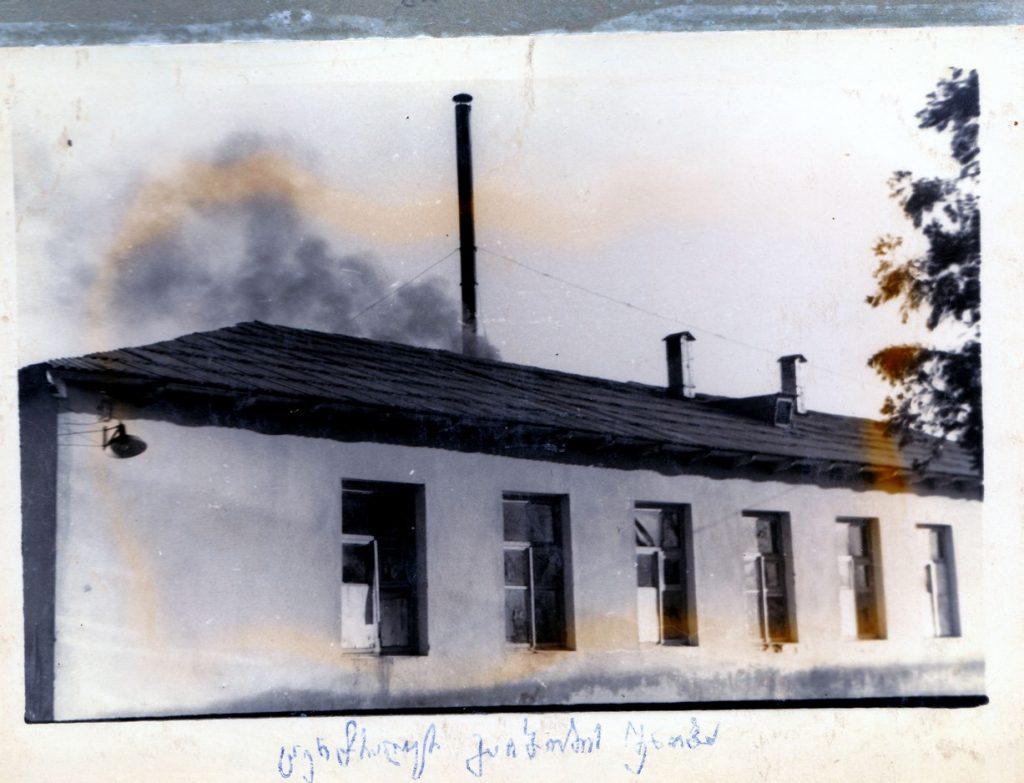 026 1 — Chkhorotsku,Ge