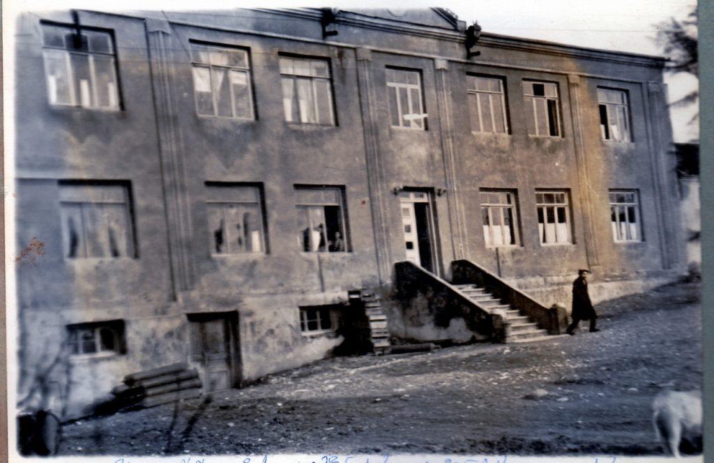 038 1 — Chkhorotsku,Ge