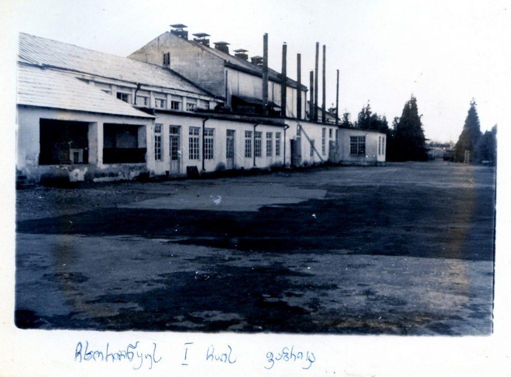 051 1 — Chkhorotsku,Ge