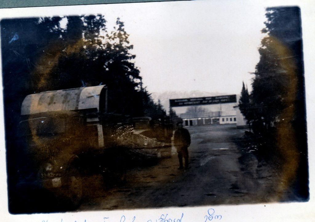 055 1 — Chkhorotsku,Ge