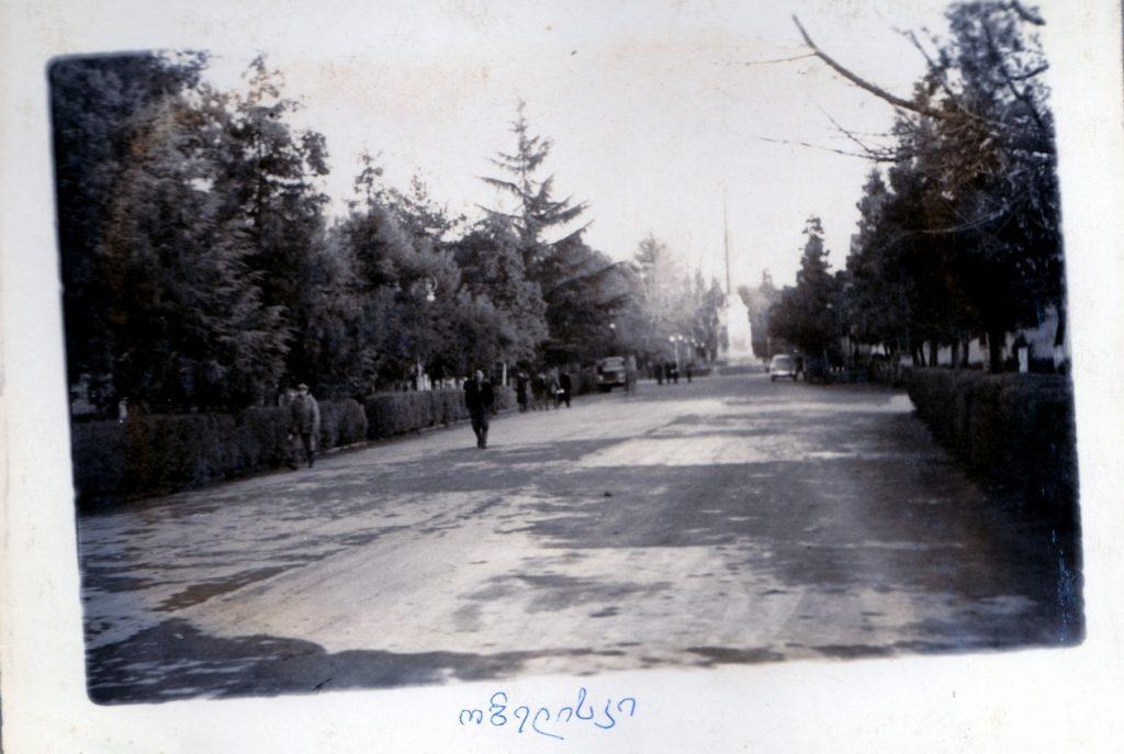 057 2 — Chkhorotsku,Ge