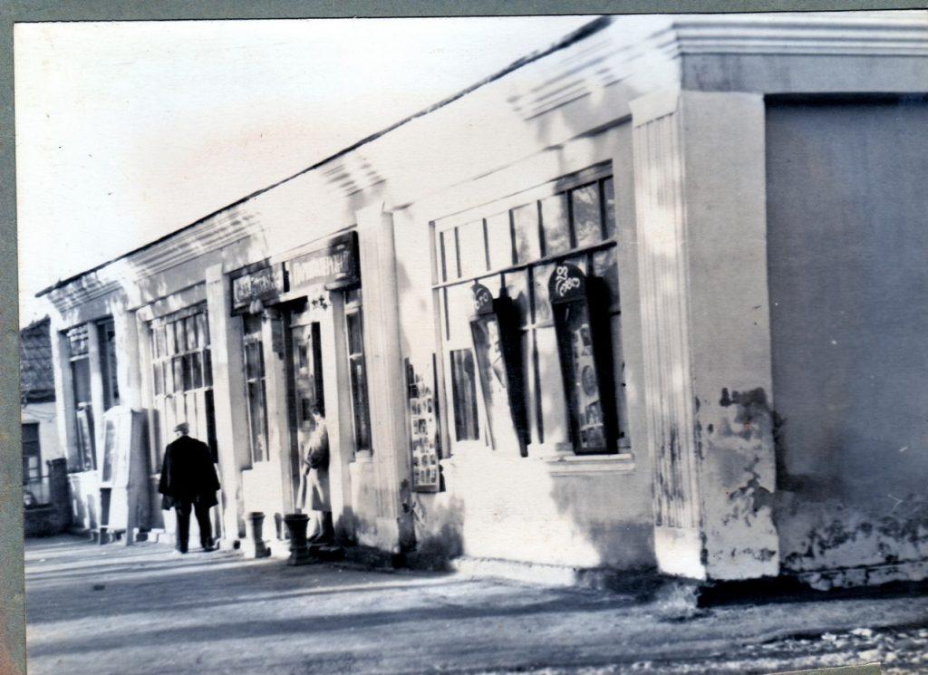 062 1 — Chkhorotsku,Ge