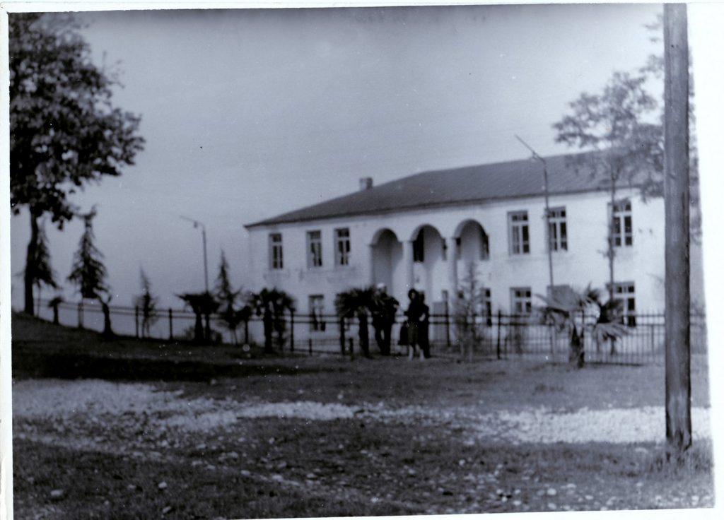 073 1 — Chkhorotsku,Ge