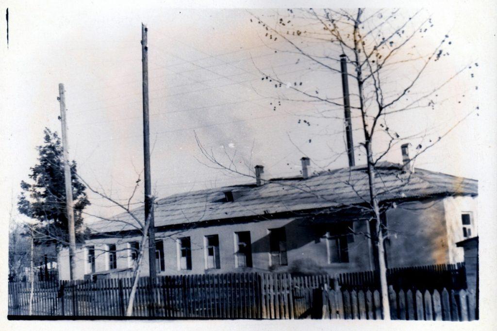 089 1 — Chkhorotsku,Ge