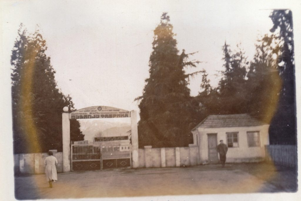 099 1 — Chkhorotsku,Ge