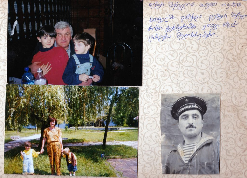 khabumeschool010 — Chkhorotsku,Ge