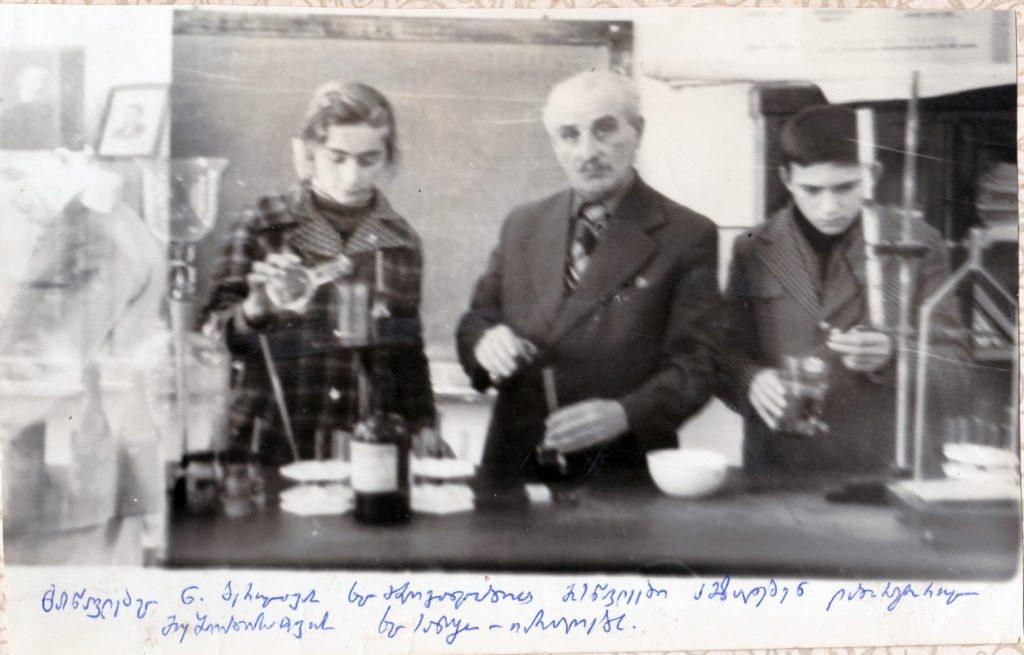 khabumeschool027 — Chkhorotsku,Ge