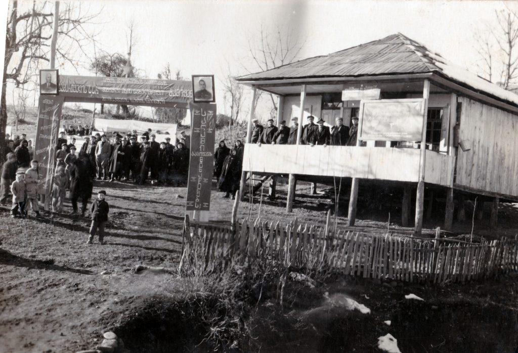 khabumeschool039 — Chkhorotsku,Ge